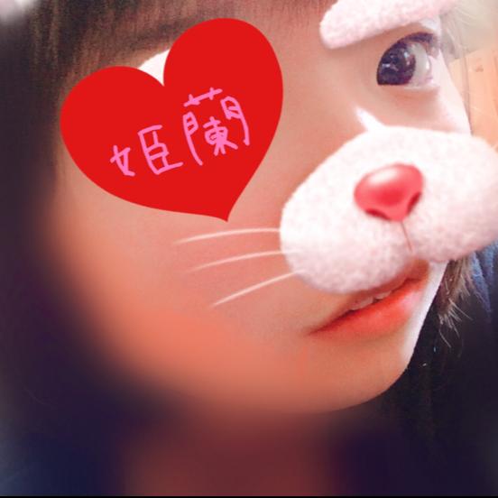 ✝︎姫蘭✝︎のユーザーアイコン