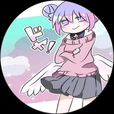 心美@ダダダダ天使に拍手して下さい!m(._.)mのユーザーアイコン