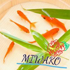 MIWAKOのユーザーアイコン