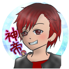 神帝's user icon
