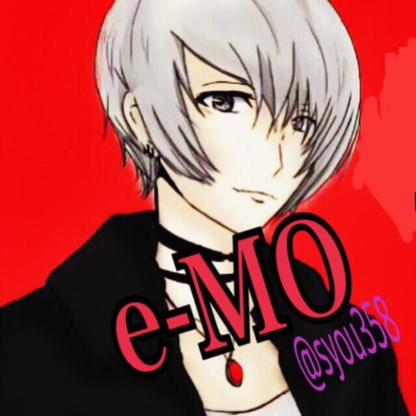 e-MO【超高音厨&変態神氏】のユーザーアイコン