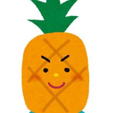パイナップルのユーザーアイコン