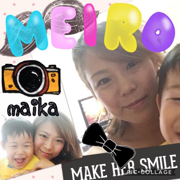 maika♪ 6/8♪7/7( * ॑꒳ ॑*)⸝♥Fn*RMSDSA*iA♥⸜(* ॑꒳ ॑* )のユーザーアイコン