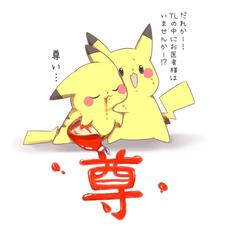 YouSaGi@夜行性のうさぎ♂のユーザーアイコン