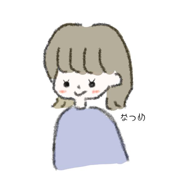 🐴なつめ@Sのユーザーアイコン