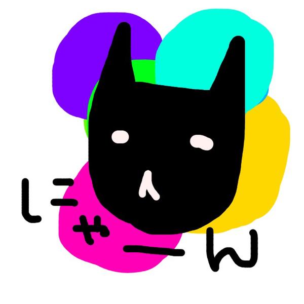 猫神様のユーザーアイコン