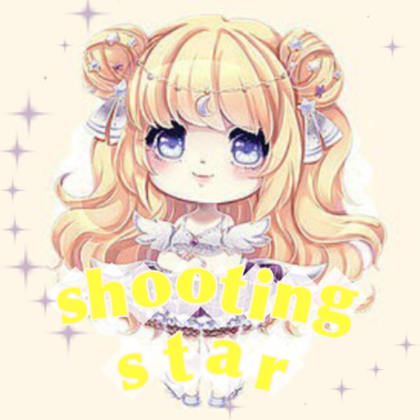shooting star@毎日声劇投稿…頑張りたい( ˙-˙ )のユーザーアイコン