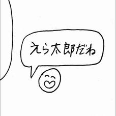 璃のユーザーアイコン
