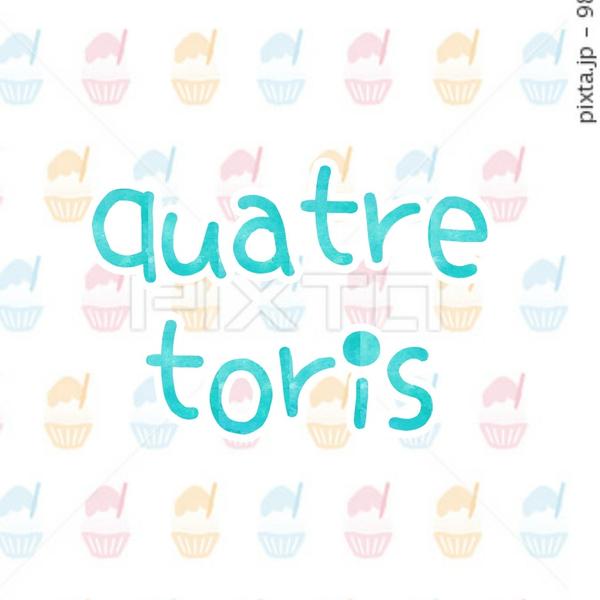 quatre toris(キャトル・トロワ)のユーザーアイコン