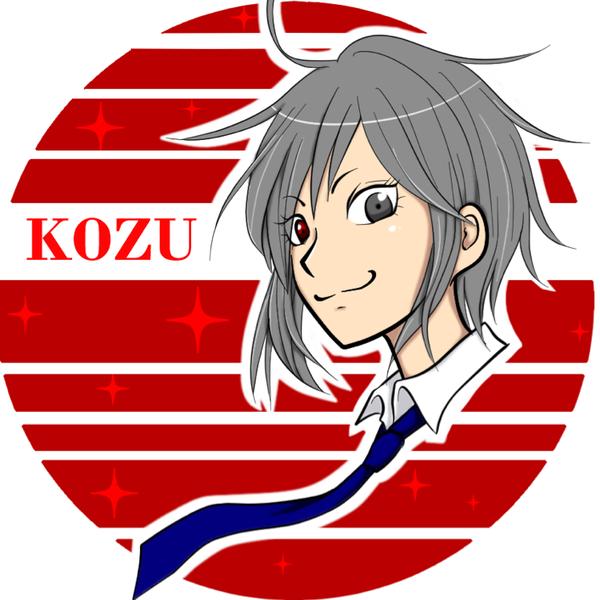 KOZUのユーザーアイコン