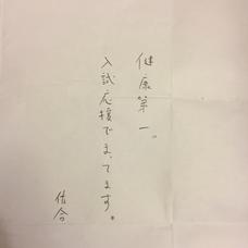 mizunoのユーザーアイコン