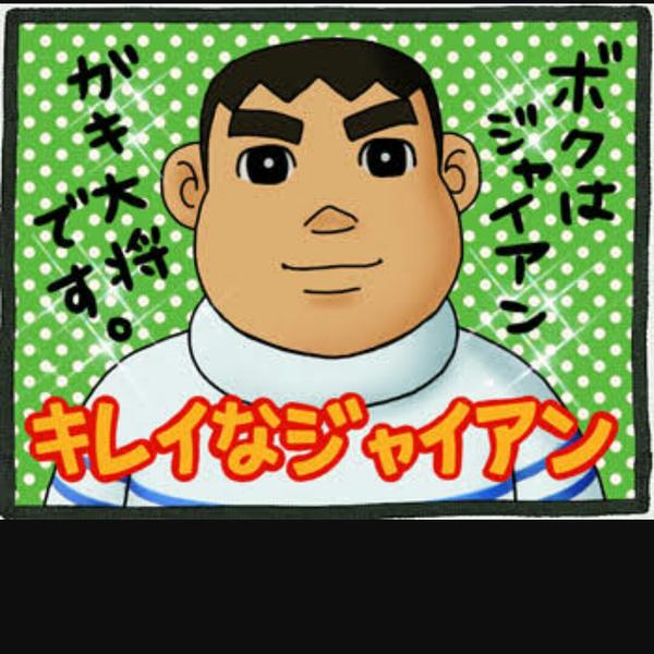 コタ@どんぐりのユーザーアイコン