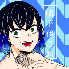 (*'◇')海翔(.゚ー゚)のユーザーアイコン