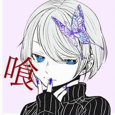 魔宮 綾のユーザーアイコン