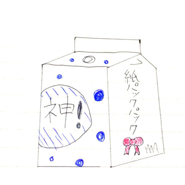 紙パック《高音厨》のユーザーアイコン