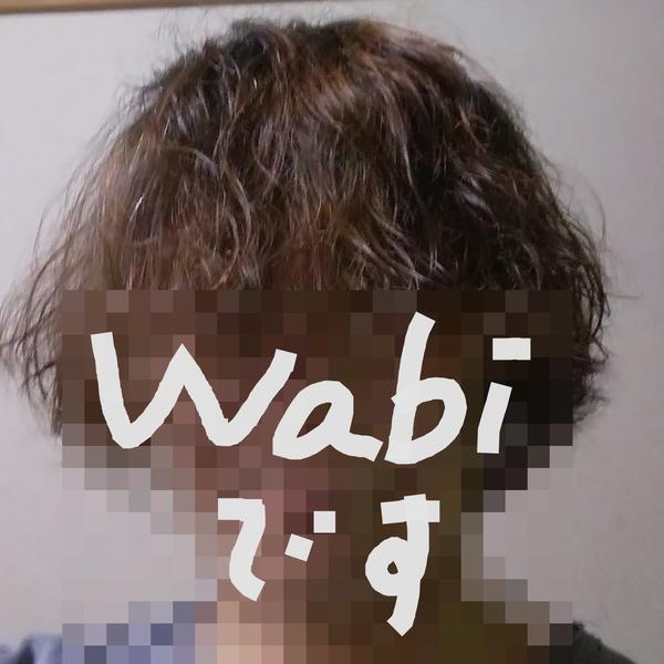 """わび #wabi ~""""みゆき節""""で我が道を往く~のユーザーアイコン"""