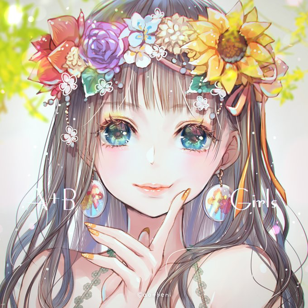 yuumizu(ゆうみず)のユーザーアイコン