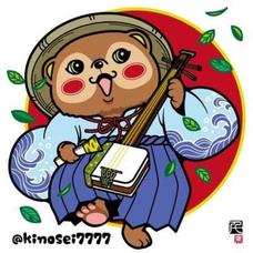 木の精•び〜のユーザーアイコン