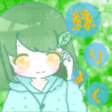 緑〈りょく〉のユーザーアイコン