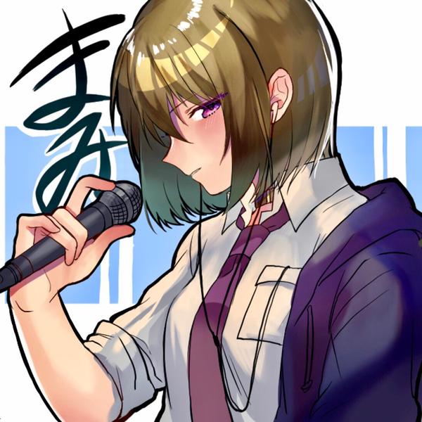 まみ's user icon