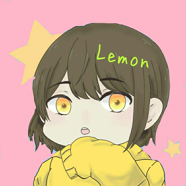 れもん🍋 @きっと愛ってのユーザーアイコン