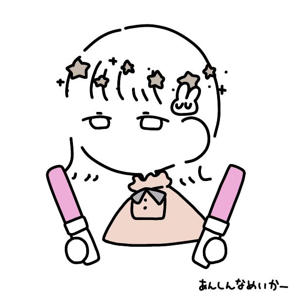 @彩紅のユーザーアイコン