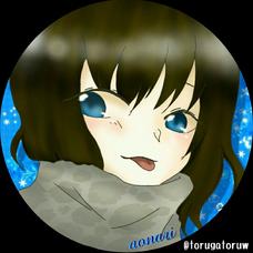 aonari( *¯ ꒳¯*)✨のユーザーアイコン
