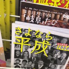 トモヤ 〜brilliant tomorr-o-w 🎶〜のユーザーアイコン
