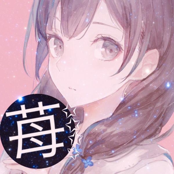 ichigo_❁*.のユーザーアイコン