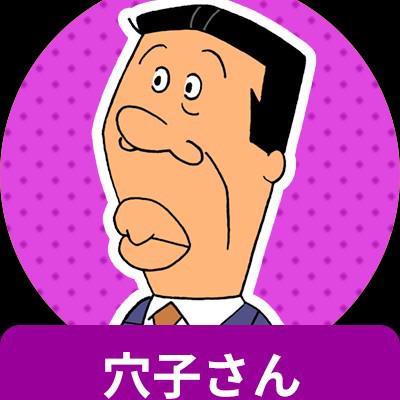 人外アッツ's user icon