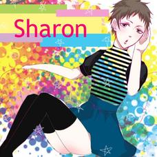 Sharonのユーザーアイコン