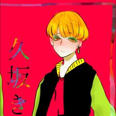 久坂るき-Luki-のユーザーアイコン