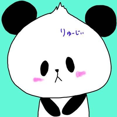 りゅー爺's user icon