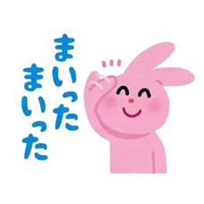 ららのユーザーアイコン