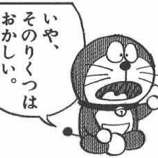 夕張@ぬこのユーザーアイコン