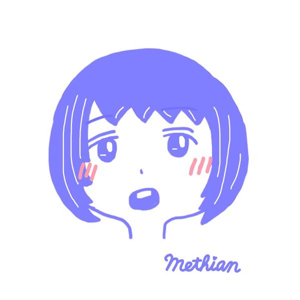 Methianのユーザーアイコン