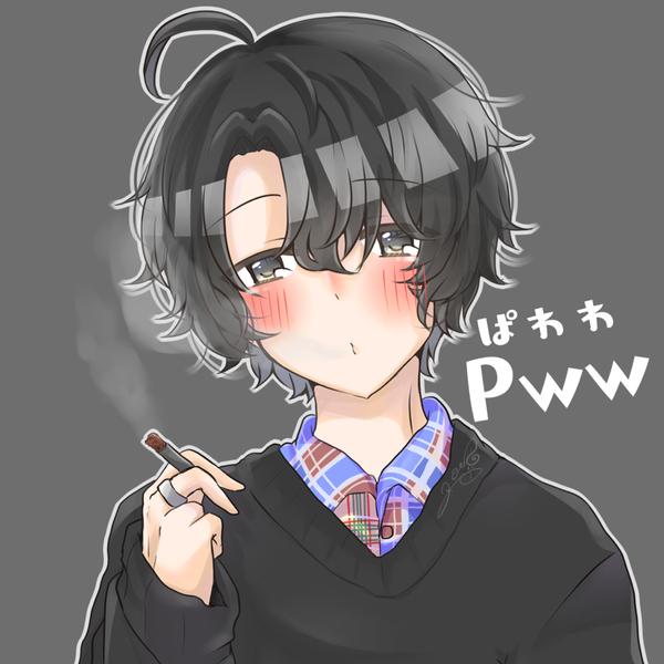 Pwwのユーザーアイコン