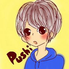 ぷしのユーザーアイコン