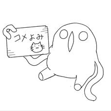 怠猫(ハクシュマリム)のユーザーアイコン