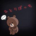 Ryusei's user icon