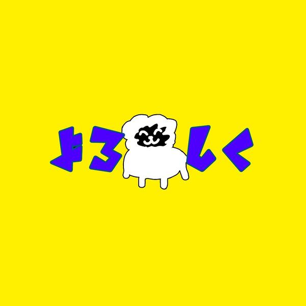 ガッちゃん's user icon