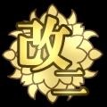 ゆ様(改二)のユーザーアイコン