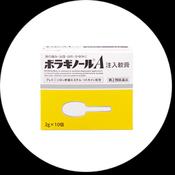 ボラギノールA注入軟膏のユーザーアイコン