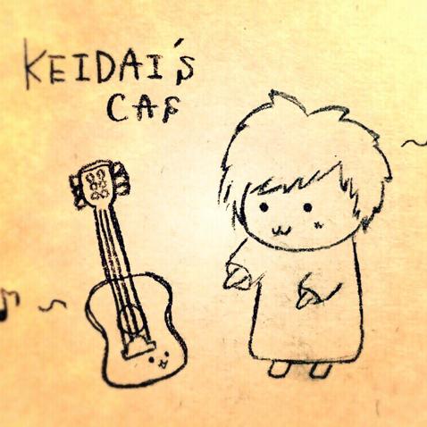 keidai@ハモれない系男子のユーザーアイコン