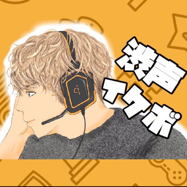 ぱちしゅう @ダンディゲーム実況者のユーザーアイコン
