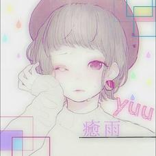 癒雨's user icon