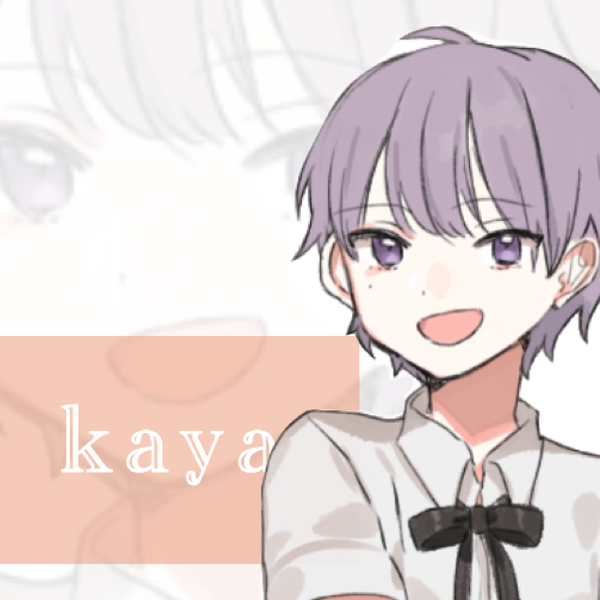 kayaのユーザーアイコン