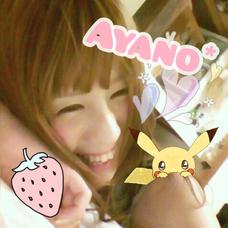 A y a n o *@風邪💫のユーザーアイコン