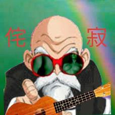 ドゥ亀🐢のユーザーアイコン