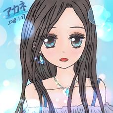 アカネちゃん~☆(ACCA受験中✍️活動休止)のユーザーアイコン